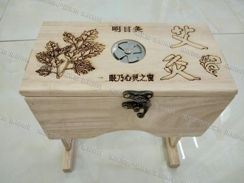 明目灸箱/艾灸箱