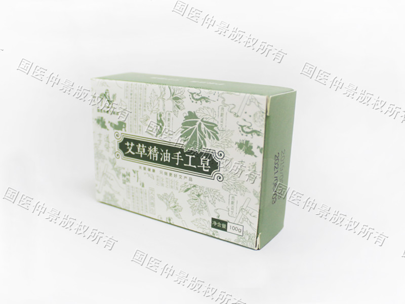艾草香皂/艾草精油皂