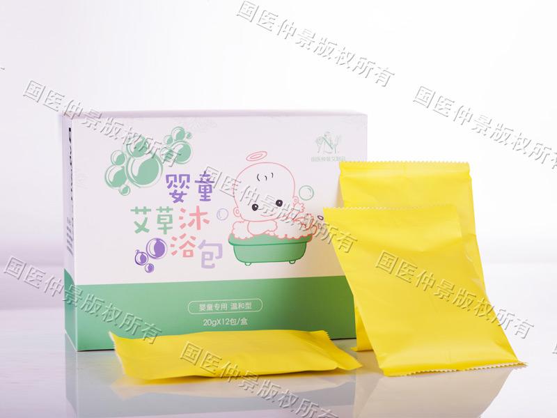艾草婴童浴包
