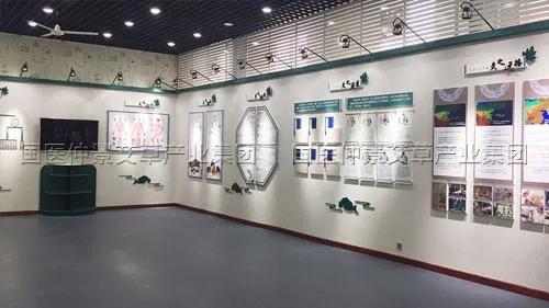 国医仲景艾草展览馆