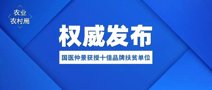 国医杏彩代理平台,杏彩平台